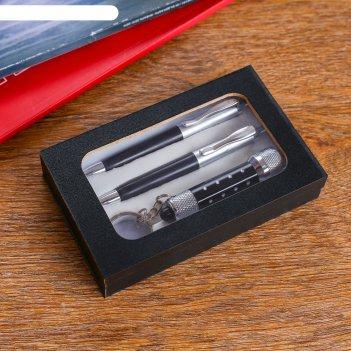 Набор подарочный 3в1 (2 ручки, фонарик черный)