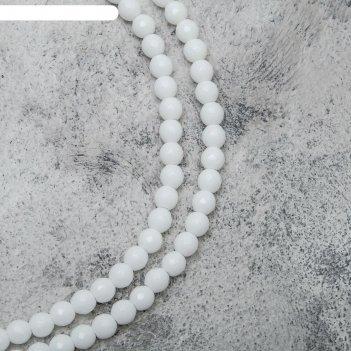 Бусины шар №6 граненый агат, цвет белый (нить 62 бусин)