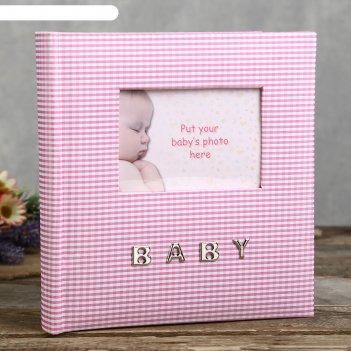 Фотоальбом на 100 фото 10х15 см детский розовый с клетчатой льняной обложк