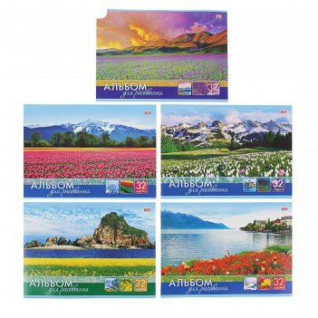Альбом д/рис а4 32л на скобе мир в цветах 32а4с
