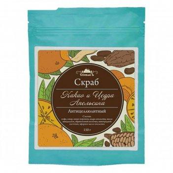 Скраб для тела сухой спивакъ какао и цедра апельсина, 150 г