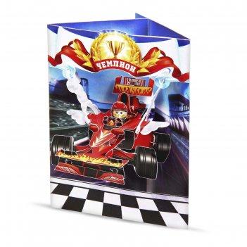 Набор для творчества открытка-конструктор гонки