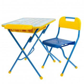 Набор детской мебели азбука складной: стол, стул и пенал