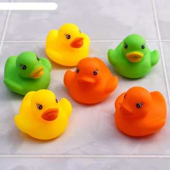 Набор игрушек для ванны «резиновые уточки», 6 шт., цвета микс