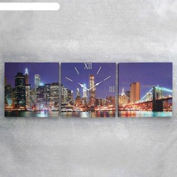 Часы настенные, серия: город, огни большого города, 35х110  см, микс