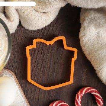 Форма для вырезания печенья подарок 3 9 cm (3,5 in) цвет микс
