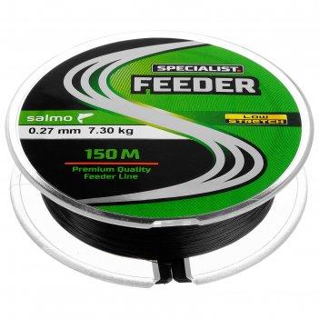 Леска salmo specialist feeder 150 м, 0,27 мм