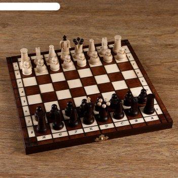 Шахматы королевские, 31х31 см, король h=6.5 см, пешка h-3 см