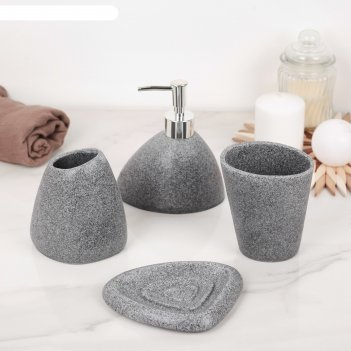 Набор аксессуаров для ванной комнаты, 4 предмета прибой