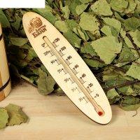 Термометр для бани и сауны стандарт-3