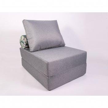 Кресло-кровать «прайм» с матрасиком, размер 75x100 см, цвет серый, рогожка