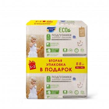 Солнце и луна eco подгузники одноразовые для детей 4/l 7-14 кг mega-pack 4