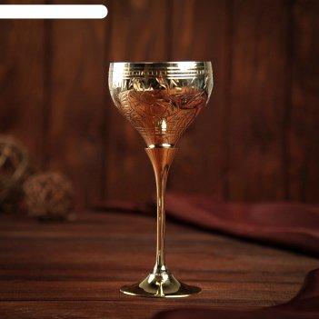 Бокал для вина латунный