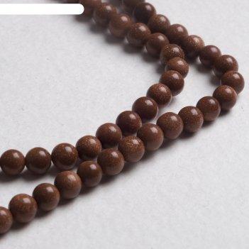 Бусины шар №6 авантюрин коричневый (65 бусины)