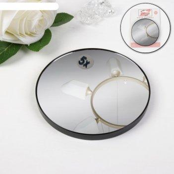Зеркало макияжное, увеличение x 5, на присосках, цвет чёрный