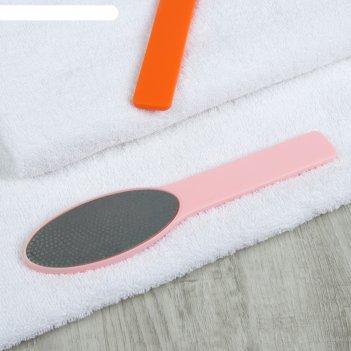Тёрка для ног лазерная двухсторонняя овал, 5см, цвет микс