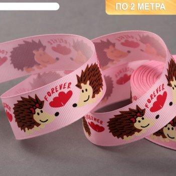 Лента репсовая «ёжики», 25 мм, 2 ± 0,1 м, цвет розовый
