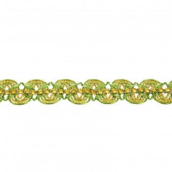 Тесьма зелено-желтая с золотом, в рулоне 10 м
