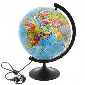 Глобус политический диаметр 320мм классик с подсветкой