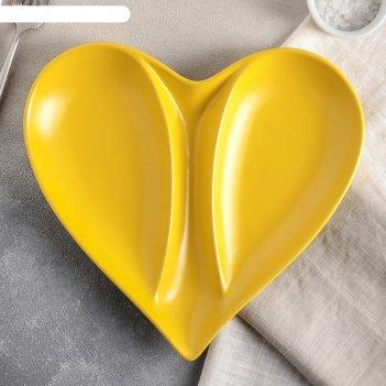 Менажница 25,5х26,5х3 см фарбе. сердце, цвет жёлтый