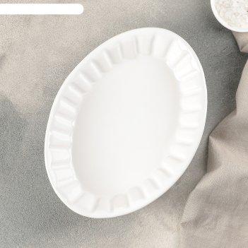 Блюдо для запекания лора 22,5х16,5х5 см, цвет белый
