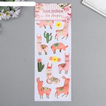 Наклейка бумага розовые ламы и кактусы 28,5х10,5 см