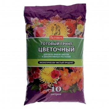 Грунт сам себе агроном, цветочный, 10 л.