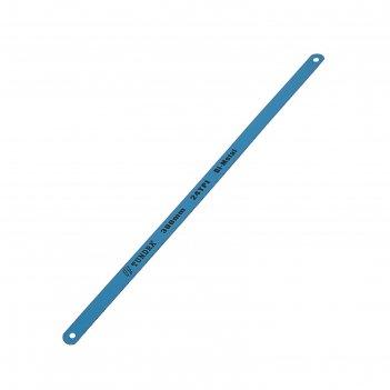 Полотна для ножовки по металлу tundra, 24 tpi, биметалл, закалённый зуб, 3