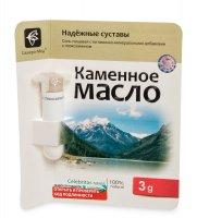 Med-13/15 каменное масло с глюкозамином. надёжные суставы, 3,0 г