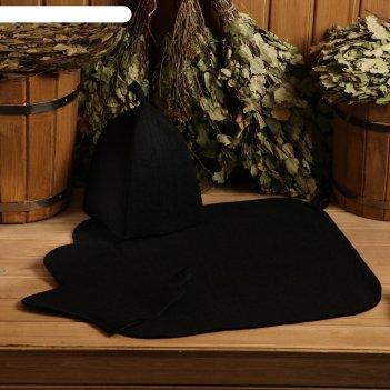 Набор: шапка+рукавица+коврик (в пакете)