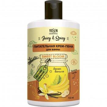 Пена-крем для ванны vilsen cosmetic juicy   spicy «банан и ваниль», питате