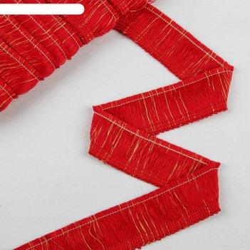 Тесьма «бахрома», 4 см, 12 ± 1 м, цвет красный/золотой