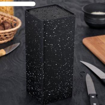 Подставка для ножей с наполнителем «зефир», 22x10 см, цвет чёрный