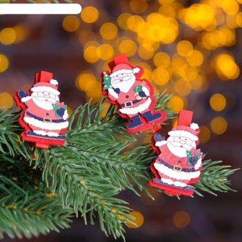 Прищепки новогодние дед мороз, (набор 3 шт)
