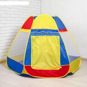 Палатка детская «мой домик»