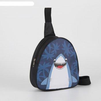 Рюкзак детский через плечо shark