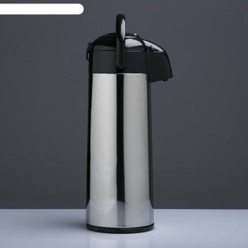 Кофейник термос гейзер 2.5 л, сохраняет тепло 12 ч