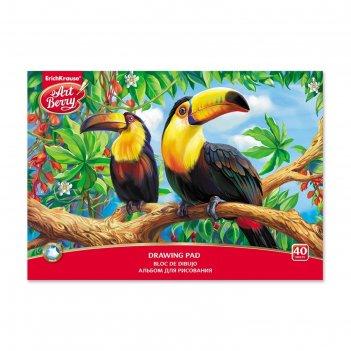 Альбом для рисования а4, 40 листов, на клею, artberry «экзотические птицы»