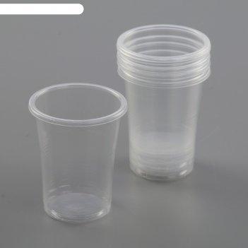 Набор стаканов 100 мл все на пикник, 6 шт