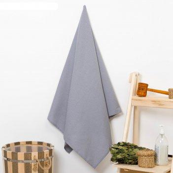 Полотенце вафельное банное «экономь и я», 80х150 см, цвет серый