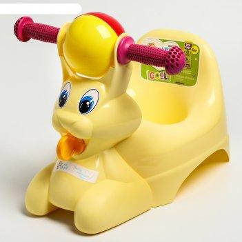 Горшок-игрушка «зайчик», цвет пастельно-жёлтый