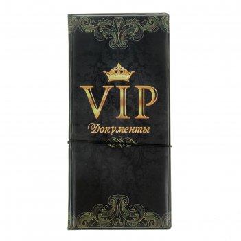 Конверт для документов туристический vip документы