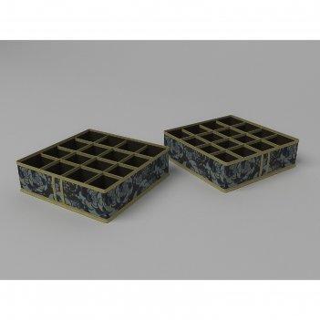 Чехол для мелочей «прованс», 16 ячеек, 35х35х10 см