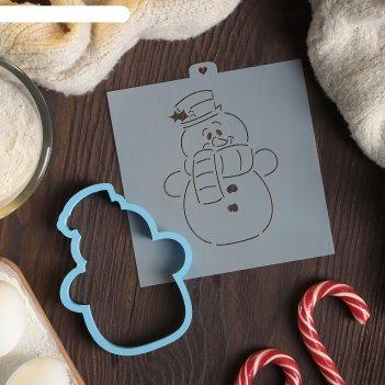 Форма для вырезания печенья и трафарет снеговик, цвет микс