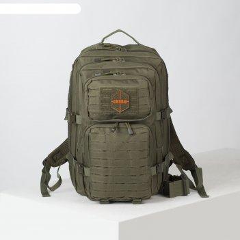 Рюкзак тактич 065,35л , 2 отд на молниях, 2 н/кармана, хаки