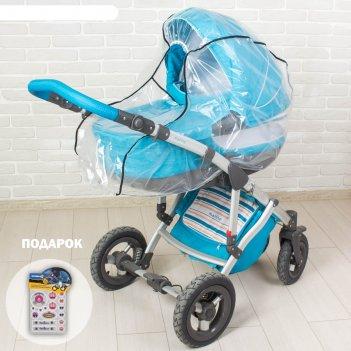 Дождевик на коляску-люльку из прозрачной плёнки + подарок