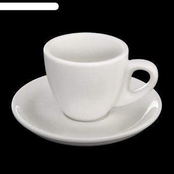 Чашка кофейная с блюдцем 75 мл