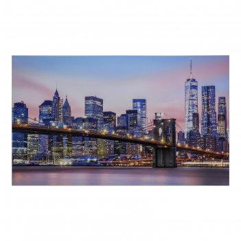 Картина на холсте город на рассвете 60х100 см