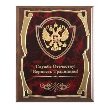 Панно подарочное герб служба отечеству! верность традициям!