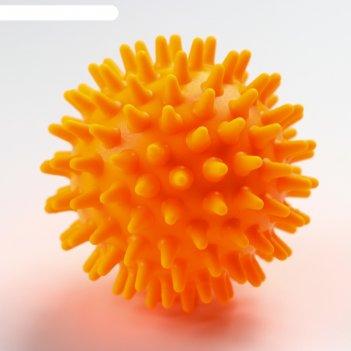 Мяч-ёжик «малышок!», диаметр 65 мм, цвет оранжевый, в пакете